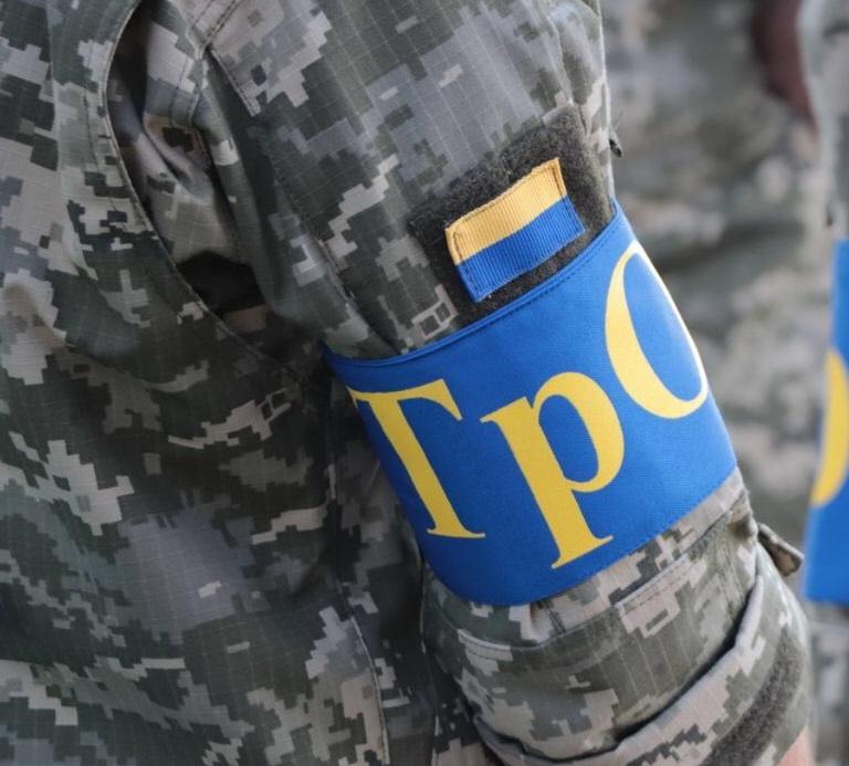 Територіальна оборона для захисту важливих об'єктів та кордону