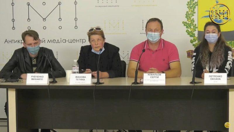 АКМЦ-online: Заявление членов Краматорской ТИК
