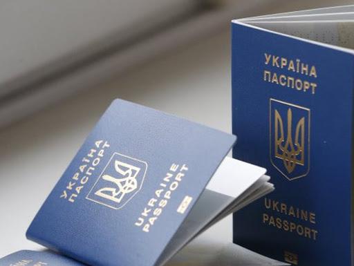 Кожна людина в Україні є клієнтом міграційної служби