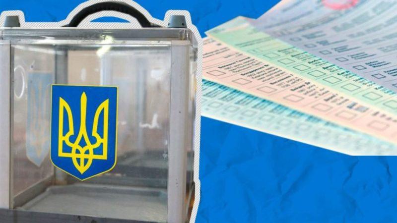 Другий тур для мерів та нові депутати в радах – Донеччина обрала місцеву владу