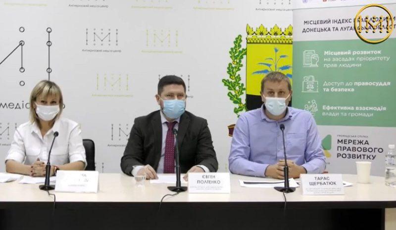 На Донеччині вимірюють Місцевий індекс прав людини