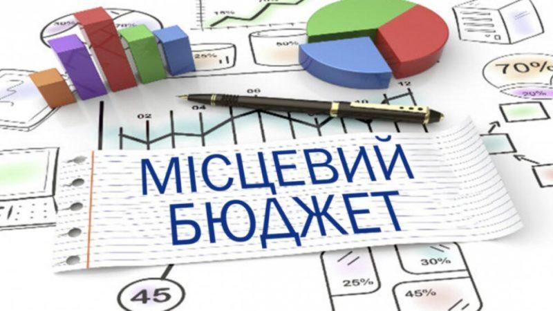 Громади Донеччини вміють рахувати фінанси: результати моніторингу