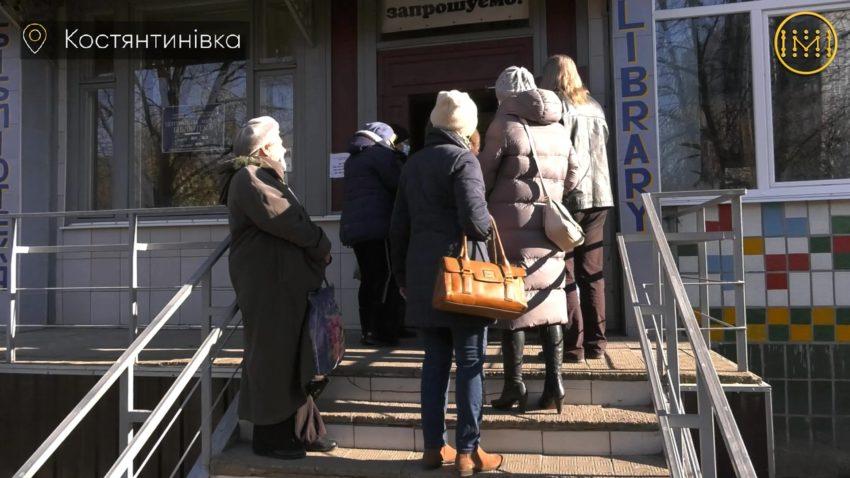 У Костянтинівці бібліотекарі допомагають стареньким заповнити анкети Нафтогазу