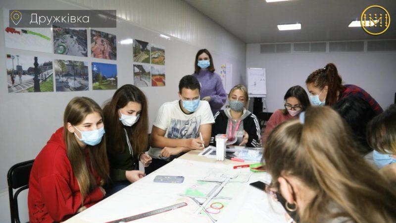 У Дружківці до створення публічного простору залучають молодь
