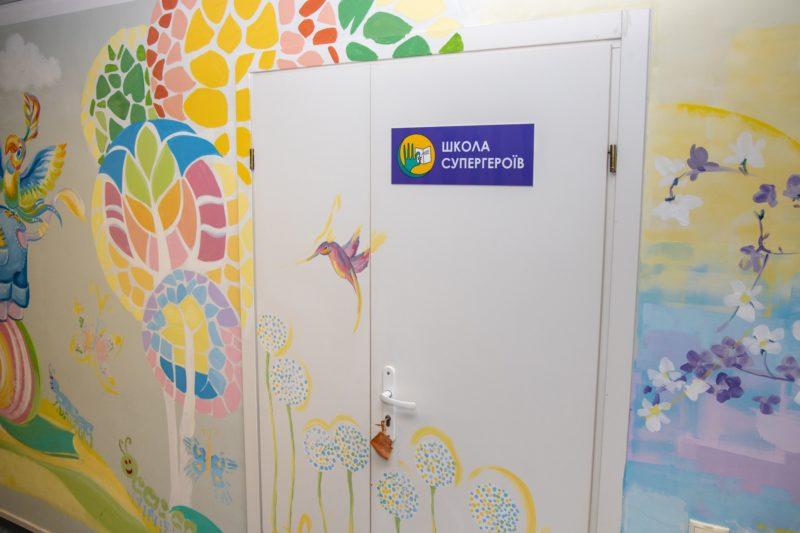 Для дітей, які проходять тривале лікування, у Дніпрі відкрили кімнату для навчання