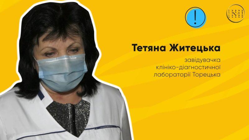 Хто і чому не отримує доплат у боротьбі з коронавірусом?