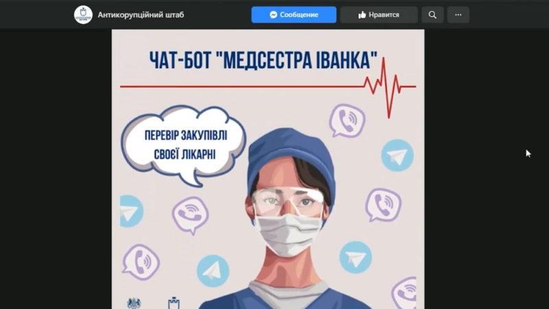 Чи не крадуть на масках у твоїй лікарні
