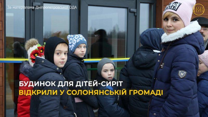 Дайджест подій Дніпропетровщини