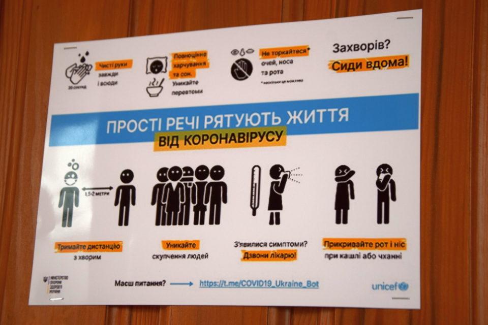 Triangle Generation Humanitaire 5 років в Україні - Фото №3