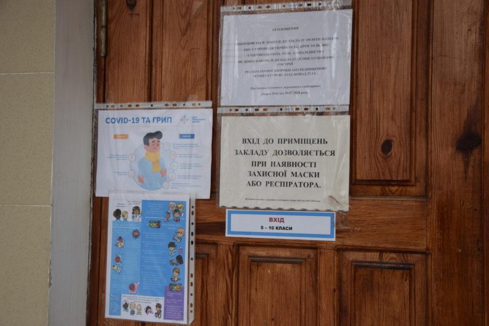 Triangle Generation Humanitaire 5 років в Україні - Фото №11