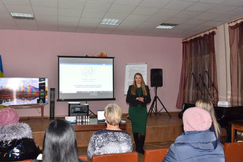 У Лисичанську розвивають лідерські якості у жінок