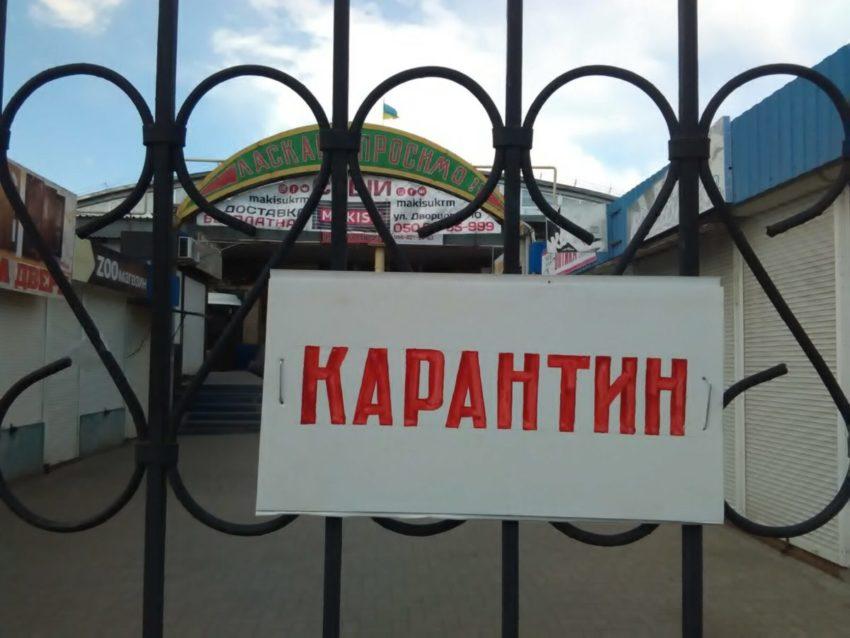 Як карантин змусив ринки Краматорська перейти в онлайн