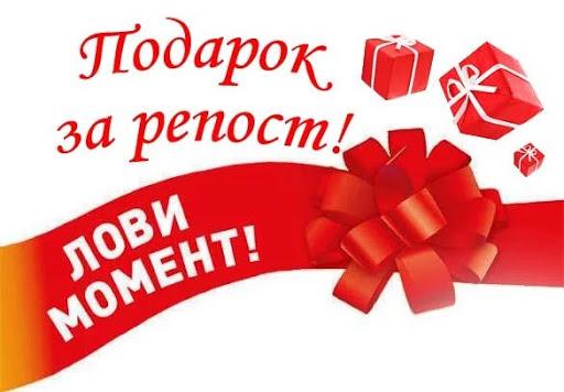 Як карантин змусив ринки Краматорська перейти в онлайн - Фото №4