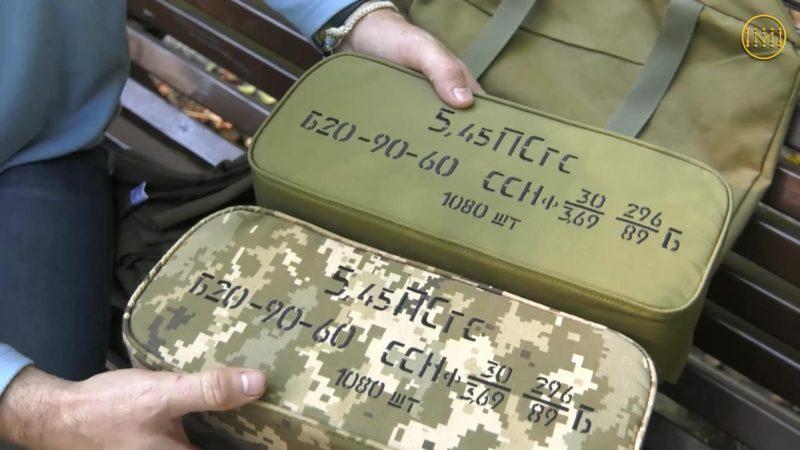 Сумка-мародерка і подушка у вигляді цинку: колишній атошник створює продукцію у стилі мілітарі