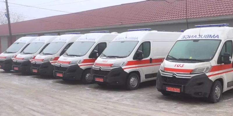 На Луганщині удосконалюють систему екстреної медичної допомоги