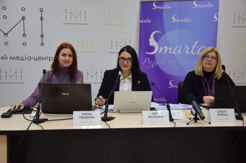 Громадськість виступає за усунення трудової дискримінації жінок