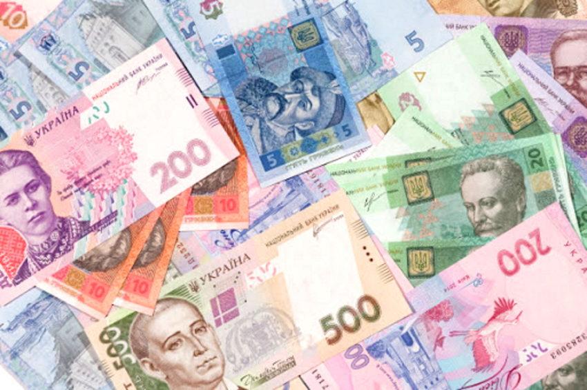 Громади Донеччини отримали понад 63,8 млн грн додаткової дотації