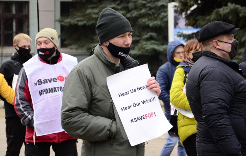 У Краматорську протестували ФОПи - Фото №1
