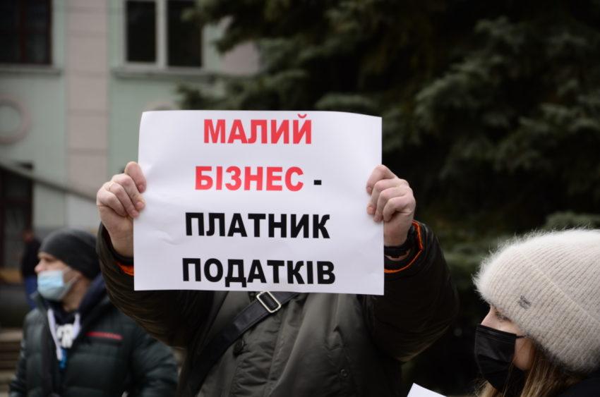 У Краматорську протестували ФОПи - Фото №5