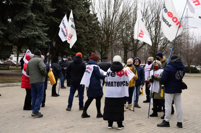 У Краматорську протестували ФОПи - Фото №8