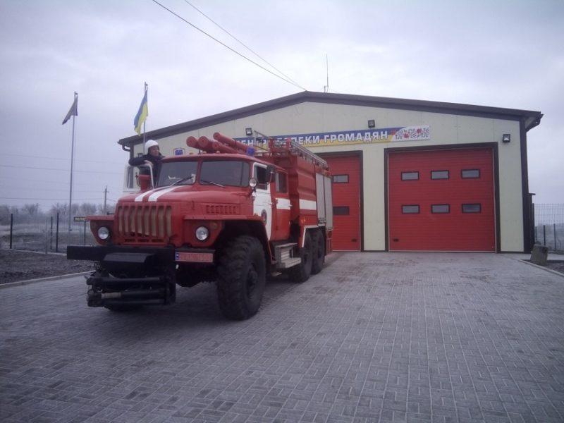 Як наблизити пожежну команду до громади
