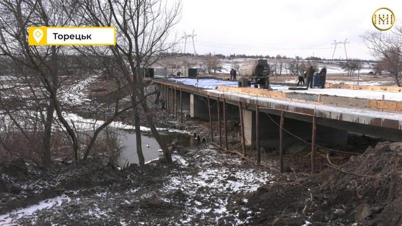 Триває відновлення мосту через річку Кривий Торець в Щербинівці Торецької ВЦА