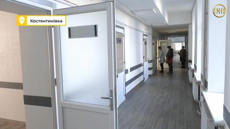 Відділення екстреної медичної допомоги у Костянтинівці