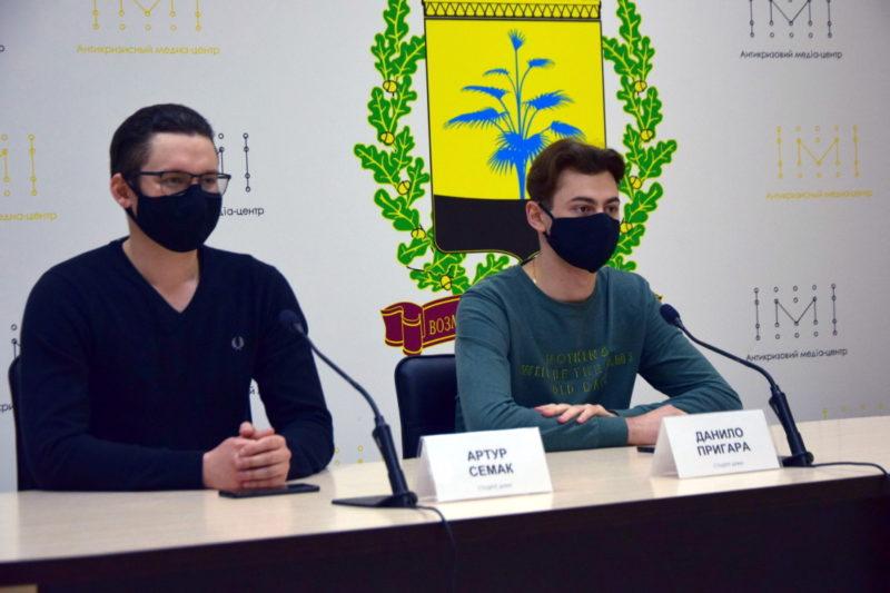 Студенти вишів ініціюють створення Студентської Асоціації Донеччини